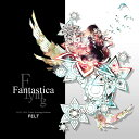Flying Fantastica -FELT-