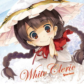 White Cleric -Silver Forest-