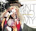 ANTINOMY -発熱巫女〜ず-