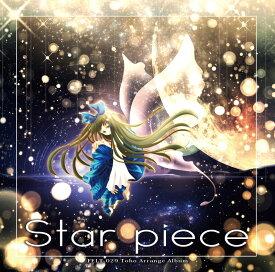 Star Piece -FELT-