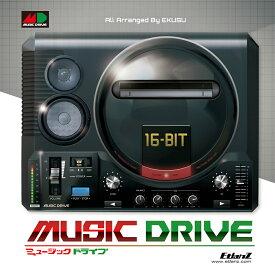 ミュージック ドライブ -EtlanZ-