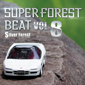 Super Forest Beat VOL.8 -Silver Forest-