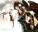 SLOW -発熱巫女〜ず-