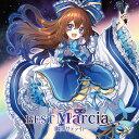 BEST Marcia(5/中旬発売) -幽閉サテライト-