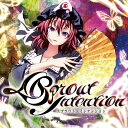 Sprout Intention -EastNewSound-