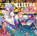 ELECTRO CUTE 2 -Rolling Contact-