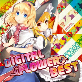 DiGiTAL FLOWER BEST -DiGiTAL WiNG-