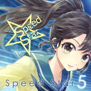 Speed Star 5 -RTTF Records-