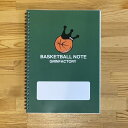 【リングノート】バスケットボール 練習ノート第二弾!/B5サイズ 目標記入欄、シュート練習表付!バスケノート バスケ…