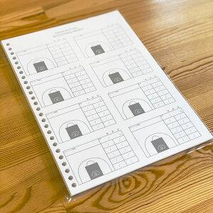 バスケットボール シュート記録用ルーズリーフ(B5サイズ26穴 30枚)