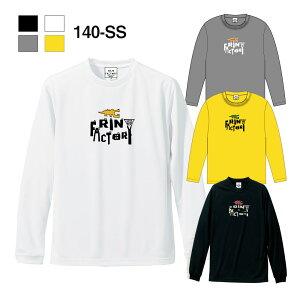ジュニア バスケ長袖Tシャツ「Gワニ」バスケウェア かわいい かっこいい キッズ ミニバス キッズ スポーツウェアドライ吸水速乾 運動 トレーニング(140 150 SS ) 【送料無料】