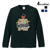バスケットボール長袖Tシャツ「YouronlyLIMITisyou」プラクティスシャツミニバスTシャツバスケウェアジュニアサイズ長袖Tシャツ