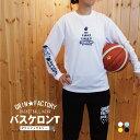 バスケットボール tシャツ 長袖 「Skateboard★ナナコロビヤオキ★」 プラクティスシャツ バスケTシャツ バスケウェア…
