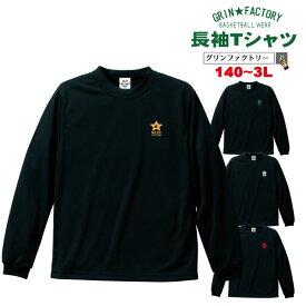 バスケットボール 長袖Tシャツ「STAR王子ワンポイント:ブラック」バスケ ロングtシャツ ジュニア ミニバス バスケットボール バスケ