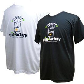 バスケットボール Tシャツ「FindingStar☆」ドライTシャツ ミニバス ジュニアサイズあります