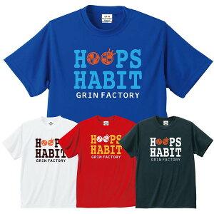 バスケットボール Tシャツ「HOOPS HABIT」半袖 バスケTシャツ バスケットボール ウェア 練習着 ドライTシャツ 吸水速乾 ジュニア ミニバス