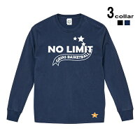ピグメント長袖Tシャツ「NOLIMIT」(コットン)バスケットボールオフコートウェア
