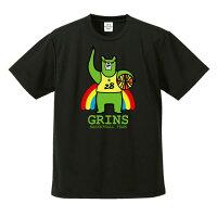 バスケットボールTシャツ「グリンベア:緑ま!(りょくま)」バスケTシャツバスケウェアバスケットボールウェアミニバスジュニアグリンファクトリー