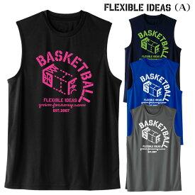 バスケットボールノースリーブ「Flexible ideas」(タイプA):丸首 薄手なのでインナーとしても使えます!