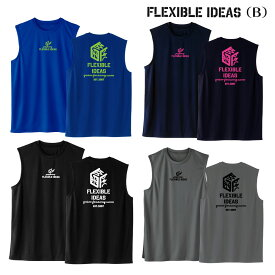 バスケットボールノースリーブ「Flexible ideas」(タイプB):丸首 薄手なのでインナーとしても使えます!スムース編み