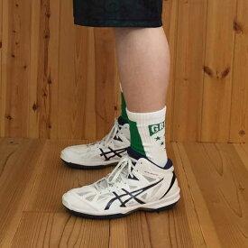 バスケットボール ソックス「GRINS」厚手 バスケ専用 ロングソックス バスケソックス バッソク ミニバス ソックス ジュニア 靴下 スポーツソックス 国産 日本製 Coolmax クールマックス
