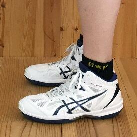 バスケットボール ソックス【G★F】ローカットショートソックス バッソク グリンファクトリー バスケ ソックス ジュニア バスケソックス 靴下 21cmからあります 日本製 国産 Coolmax クールマックス スポーツソックス 厚手 売れ筋人気商品