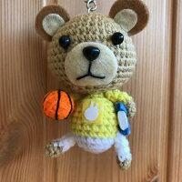 【2017年新作】バスケットボールあみぐるみくまお(ストラップ&ボールチェーン付)