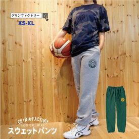 スウェットパンツ「GRINS CIRCLE」(裾ゴム) バスケスウェットパンツ バスケウェア バスケットボール スウェットパンツ 裏パイル( XS S M L XL )【送料無料】