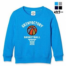ジュニアライトトレーナー「カラーボール」キッズ 子供(120 130 140 150)バスケットボールウェア ミニバス【送料無料】