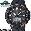 CASIO PROTREK 電波ソーラー アウトドアウォッチ カシオ プロトレック メンズ うでどけい 腕時計 PRW-6100Y-1 オレン…