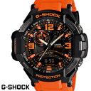 CASIO G-SHOCK ジーショック メンズ 腕時計 GA-1000-4A オレンジ ブラック SKYCOCKPIT スカイコックピット