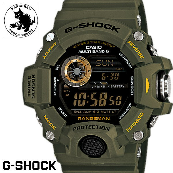 CASIO/G-SHOCK RANGEMAN/レンジマン 電波ソーラー 腕時計 G-ショック アナログ GW-9400-3 うでどけい メンズ men's マスターオブG カーキ ブラック