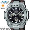 G-SHOCK ジーショック メンズ 腕時計 GST-W130L-1A Gスチール レザーバンド 電波ソーラー 電波時計 シルバー うでどけい CASIO G-STEEL タフレザー ブラック×ブラウ