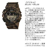 【楽天ランキング1位獲得】CASIOG-SHOCKカモフラージュ迷彩うでどけいカモフラージュGショックジーショックメンズmen'sGショック腕時計メンズレディース腕時計G−SHOCKCASIOペアペアウォッチ