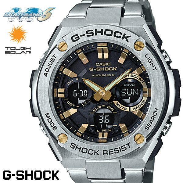 G-SHOCK ジーショック メンズ 腕時計 GST-W110D-1A9 Gスチール 樹脂バンド 電波ソーラー 電波時計 ブラック シルバー うでどけい CASIO G-STEEL ゴールド