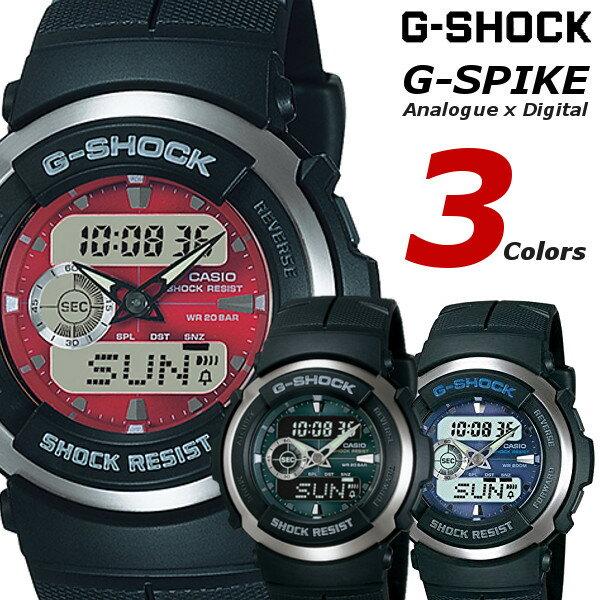 G-SHOCK ジーショック Gショック G-SPIKE Gスパイク 腕時計 ブランド 赤 黒 レッド ブラック グリーン ブルー G-300-3A G-300-4A G-300-2A うでどけい G−SHOCK