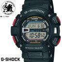 【送料無料 あす楽対応】G-9000-1 カシオ G-SHOCK 腕時計 G-ショック マッドマン CASIO MADMAN メンズ