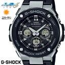 【あす楽 送料無料】G-SHOCK ジーショック メンズ 腕時計 GST-W300-1A Gスチール 樹脂バンド 電波ソーラー 電波時計 …