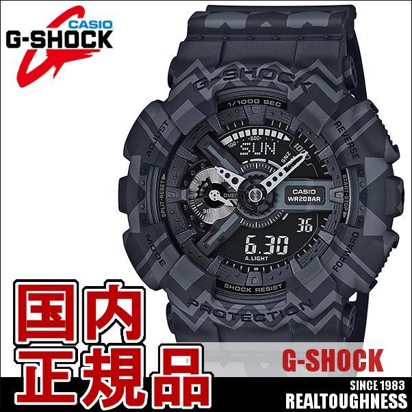CASIO G-SHOCK ジーショック メンズ 腕時計 GA-110TP-1AJF 70'sボヘミアン ヒッピー エスニック レトロテイストトライバルパターン ブラック アナデジ 黒
