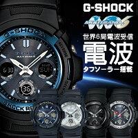 【訳あり特価】CASIOG-SHOCKジーショック電波ソーラー黒ブラックデジタルアナログブランドメンズ腕時計G−SHOCKブルーシルバー