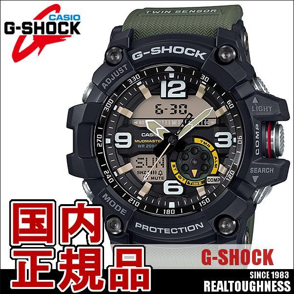 CASIO G-SHOCK ジーショック メンズ 腕時計 GG-1000-1A3JF MUDMASTER マッドマスター MASTER OF G マスターオブG カーキ グリーン 緑