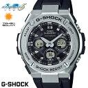 【あす楽 送料無料】G-SHOCK ジーショック メンズ 腕時計 GST-W310-1A Gスチール 樹脂バンド 電波ソーラー 電波時計 ブラック シルバー うでどけい CASIO G-STEEL