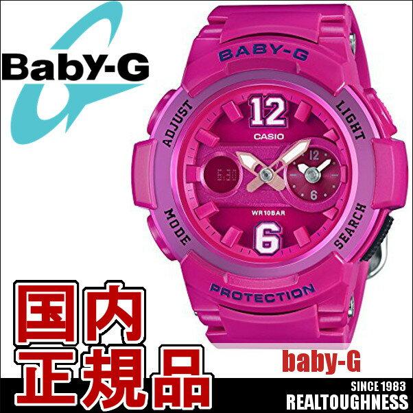 CASIO/BABY-G/カシオ ベビーG 電波ソーラー ソーラー電波 腕時計 うでどけい レディース LADIE'S ピンク BGA-210-4B2JF