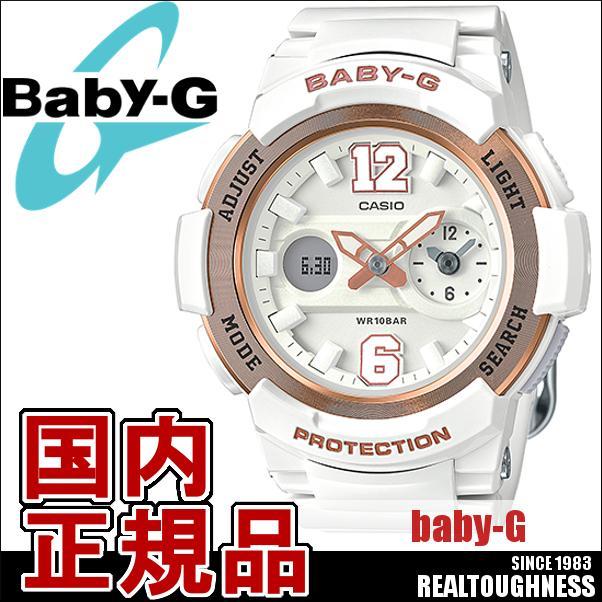 CASIO/BABY-G/カシオ ベビーG 電波ソーラー ソーラー電波 腕時計 うでどけい レディース LADIE'S 白 ホワイト BGA-210-7B3JF