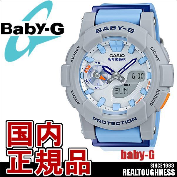 CASIO/BABY-G/カシオ ベビーG 電波ソーラー ソーラー電波 腕時計 うでどけい レディース LADIE'S 白 ホワイト ブルー 青 BGA-185-2AJF