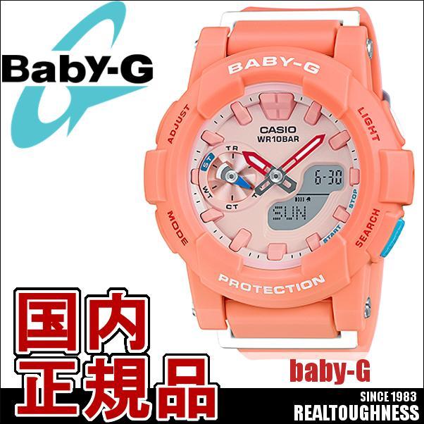 CASIO/BABY-G/カシオ ベビーG 電波ソーラー ソーラー電波 腕時計 うでどけい レディース LADIE'S ピンク BGA-185-4AJF