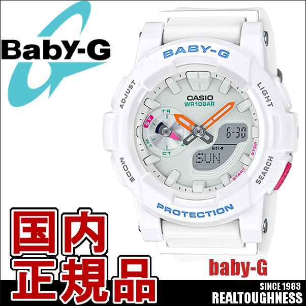 CASIO/BABY-G/カシオ ベビーG 電波ソーラー ソーラー電波 腕時計 うでどけい レディース LADIE'S 白 ホワイト BGA-185-7AJF