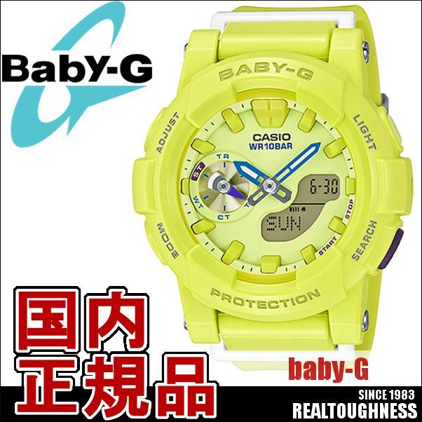 CASIO/BABY-G/カシオ ベビーG 電波ソーラー ソーラー電波 腕時計 うでどけい レディース LADIE'S グリーン 緑 BGA-185-9AJF