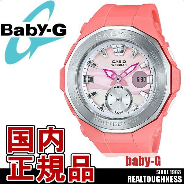 CASIO/BABY-G/カシオ ベビーG 電波ソーラー ソーラー電波 腕時計 うでどけい レディース LADIE'S ピンク BGA-220-4AJF