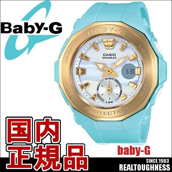 CASIO/BABY-G/カシオ ベビーG 電波ソーラー ソーラー電波 腕時計 うでどけい レディース LADIE'S ブルー 青 BGA-220G-2AJF